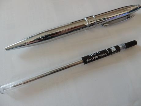 油性ボールペン 替芯 | ボールペン | 商品情報 | 三菱鉛筆株式会社